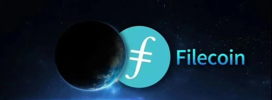 FIL币价低位横盘,IPFS挖矿还值得参与吗?