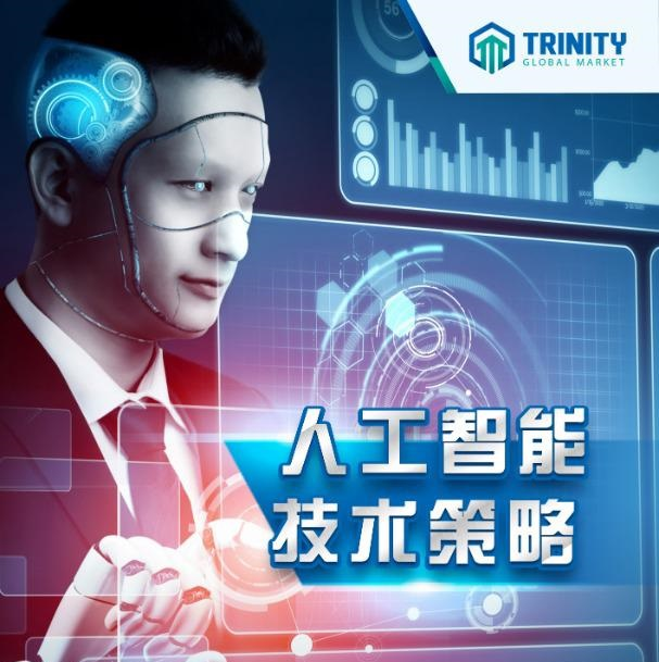 TGM Poster CN (1)A.jpg